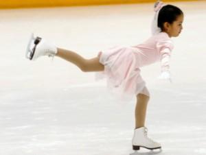 Present Memories On Ice
