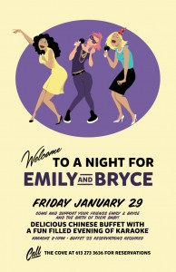 Emily Bryce Karaoke Chinese Buffet